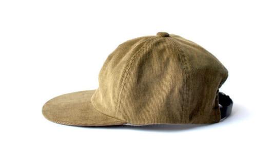 「秋冬でも違和感のないキャップってある?」→帽子ブランドのものがおすすめ