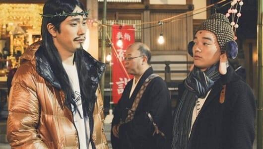 松山ケンイチ×染谷将太『聖☆おにいさん 第II紀』2週連続放送!山田裕貴も登場