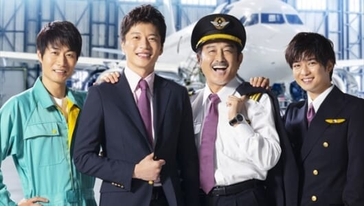 田中圭がCAに!吉田鋼太郎はパイロット!『おっさんずラブ』新シリーズ11月スタート!!!