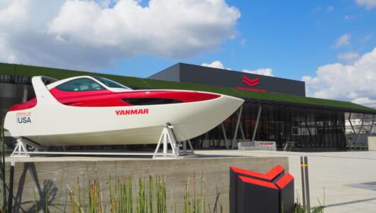 年間10万人が訪れる「ヤンマーミュージアム」が大規模リニューアル!子ども以上に本気になって遊べる施設だった