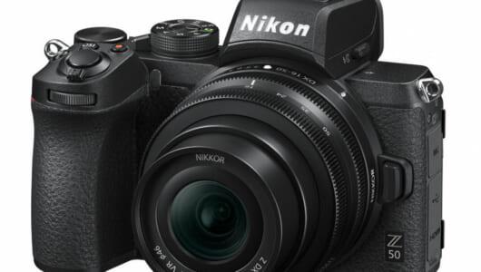 完成度の高いリトル「Z」! ニコン、新たなミラーレスカメラ「Z 50」&コンパクトな相棒レンズ2本を発表