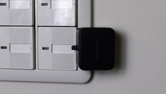 壁スイッチが自動化!? 代わりにON・OFFしてくれる「SwitchBot」レビュー