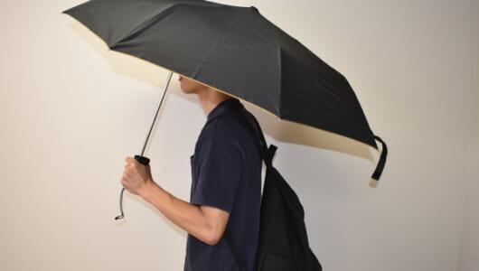 「マツコの知らない世界」で話題に!? 左右非対称に作られた「バッグに優しい傘」レビュー