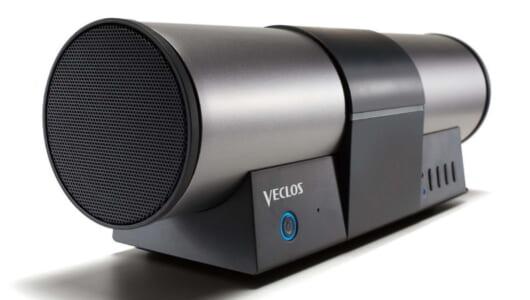 もはや音楽を聴くだけではない! 進化する「個性派Bluetoothスピーカー」3選