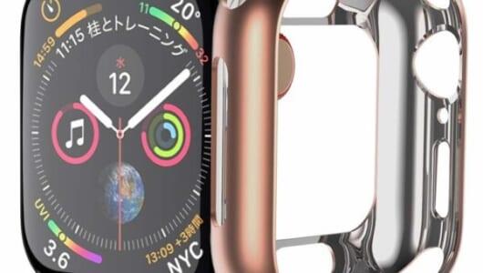 Apple Watch、どうカスタムしてる? 手ごろに買えるおすすめ5選をピックアップ