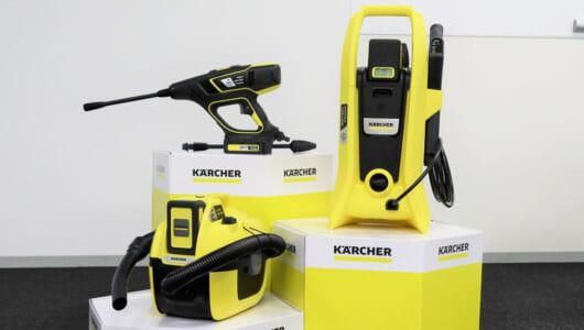 高圧洗浄機に「コードレス化」の波が! ケルヒャー、「外付けバッテリー互換モデル」の拡充を高らかに宣言