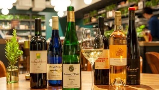 NYでワイン醸造!? 専門インポーターに聞く「ニューヨークワイン」の魅力
