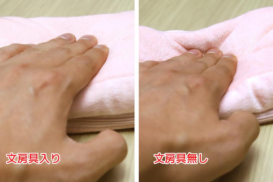 ↑文房具の有無で枕の硬さが変わる。なしの状態は柔らかすぎて、快適性には欠ける感じ