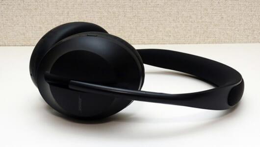 QCを買うべきか、この新しいノイキャンを買うべきか?Bose「Noise Cancelling Headphones 700」ガッツリレビュー