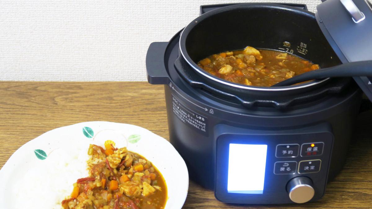 圧力 アイリス レシピ オーヤマ 鍋