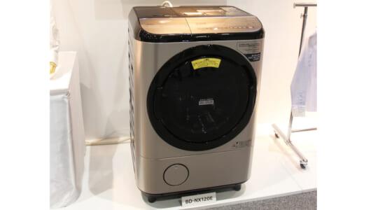 ほぼ「入れるだけ」でシワなくキレイ! 日立の洗濯機「ビッグドラム」がホントの「全自動化」にまた一歩近づいた
