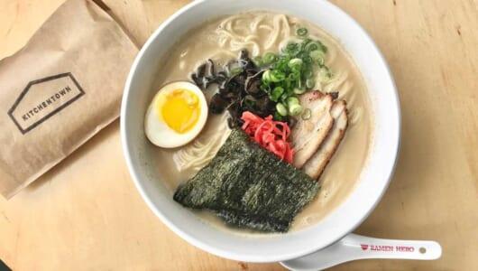 「ラーメン×IT」に商機あり! アメリカの食卓に本物の味を届けたい日本人若手起業家の挑戦