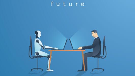 上司よりロボットを信用する人が76%! 職場におけるAIと人間の役割はこれからどうなる?