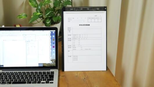 """書類は立てればいい!リヒトラブのクリップボード&ファイルが""""PC作業あるある""""を解決"""