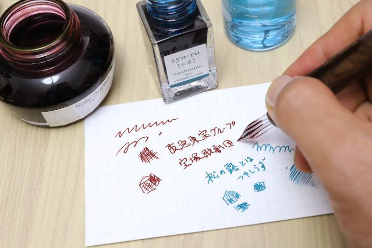 ↑ペン先を水洗いすれば、すぐに別のインクが使えるという手軽さは、つけペンならでは。インク遊びには最適だろう