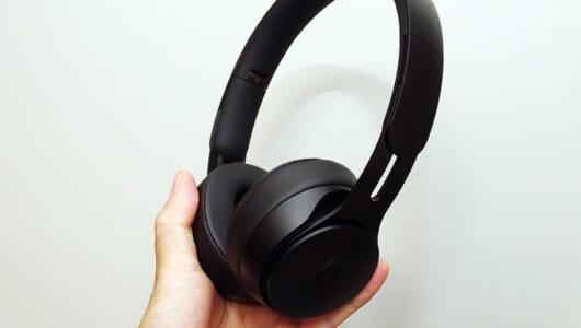 """Beatsの""""まったく新しいSolo""""にプロが太鼓判――「Beats Solo Pro Wireless」の魅力を徹底レビュー"""
