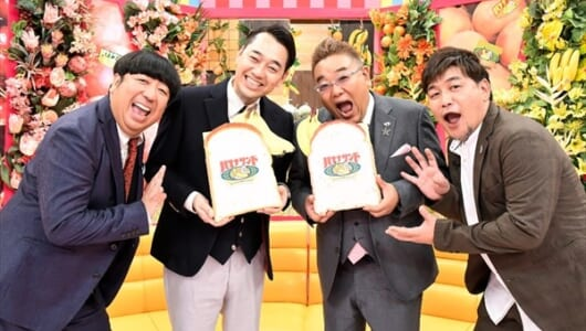 『バナナサンド』第2弾10・9放送!設楽統「レギュラー狙いたい」富澤たけし「次こそ冷蔵庫マンを…」