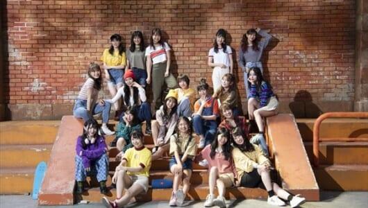 NMB48太田夢莉 卒業SG「初恋至上主義」&ソロ曲「Acting tough」MV解禁