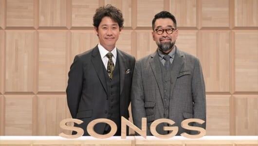 槇原敬之がフジファブリック「若者のすべて」など3曲をカバー『SONGS』11・2放送