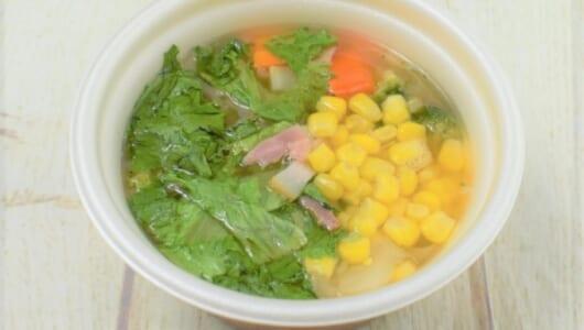 色鮮やかな野菜が盛りだくさん♪ たまねぎの甘みが際立つファミマの「1/2日分の野菜が摂れるコンソメスープ」