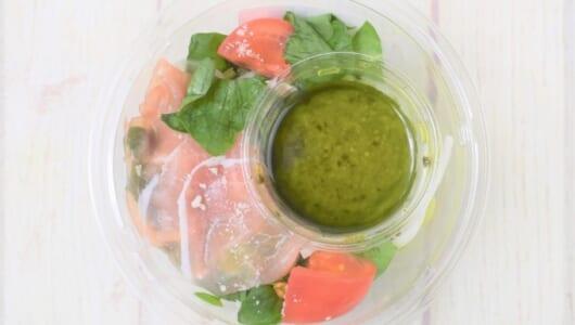 バジルの香りで食欲アップ! 生ハムを存分に味わえるセブンの「生ハムのバジルパスタサラダ」