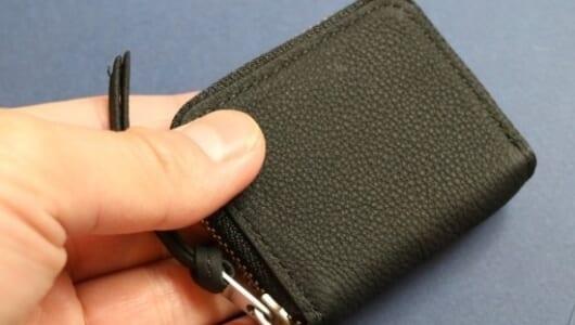 今こそ買い替えのタイミング!手のひらサイズのミニ財布に乗り換えませんか?