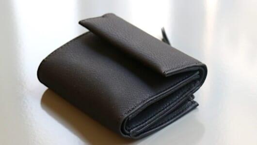 キャッシュレス全盛。買っても後悔しない「コンパクト財布」って?