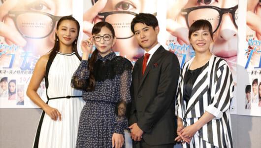 松雪泰子、バディ役・堀井新太を「振り回し続けます(笑)」『ミス・ジコチョー』10・18スタート