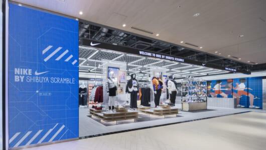 渋谷スクランブルスクエアにできた「ナイキ新店舗」は何がすごいのか? 4つの革新点をコンパクト解説