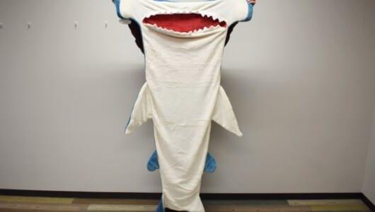 まさに可愛さの極み! キュートなサメにガブッと食べられる「マーメイドブランケット シュモクザメ」レビュー
