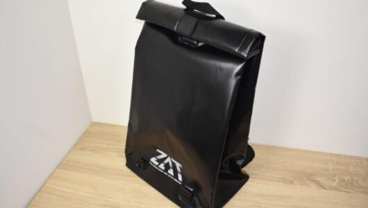 リュックを丸ごと洗える! 防水性に優れた「ZAT 無縫製バッグ リュックタイプ」レビュー