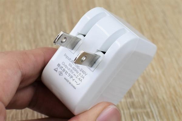 充電 ダイソー 器 usb