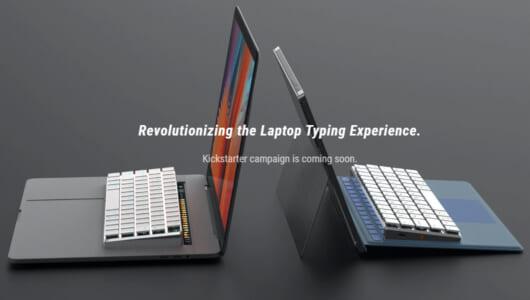 【本日開始】MacBookの「打ちにくさ」を解決! クラファン開始前から話題沸騰の「外付けキーボード」