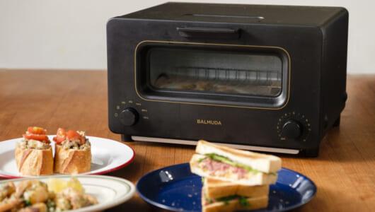 「BALMUDA The Toaster」でNM世代に刺さる「楽ウマおつまみ」を作れるか? バルミューダが誇る「キッチンチーム」のお手並み拝見!