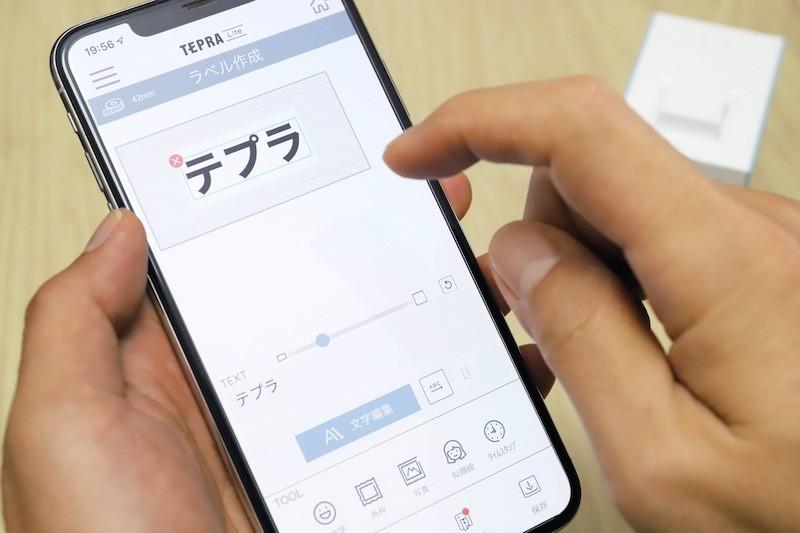 ↑従来のアプリ「TEPRA LINK」とは異なる、テプラLite専用アプリ。iOS・Android対応