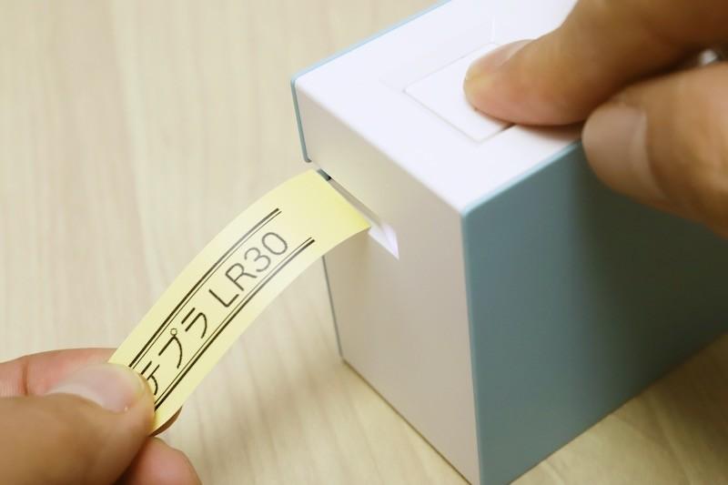 ↑カットボタンは、思い切りよく一気に押し込むのがコツ
