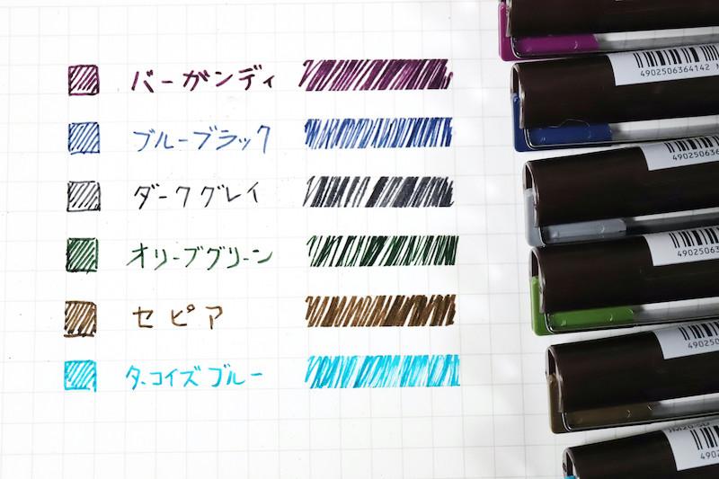 ↑秋冬に似合う渋色を中心に、全6色がラインナップ