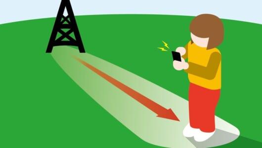 【ゼロから知れる5G】第8回/ピンポイントで電波を届ける「ビームフォーミング」を解説