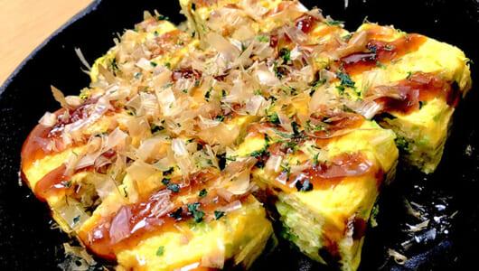 お好み焼きより低糖質!野菜も食べられる「お好み風卵焼き」