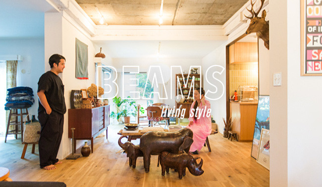 連載「BEAMS living style」(https://cowcamo.jp/magazine/column/category/BEAMS_livingstyle)