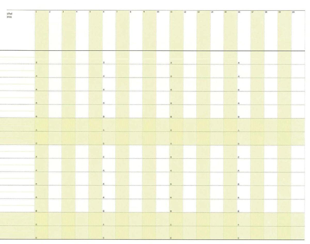 ↑左ページ(上)には2週間分のスケジュールを、右ページ(下)には複数の日程にまたがるタスクの進捗を記入し管理できる。日付記入式なので、年始に限らず、いつからでも始められる。