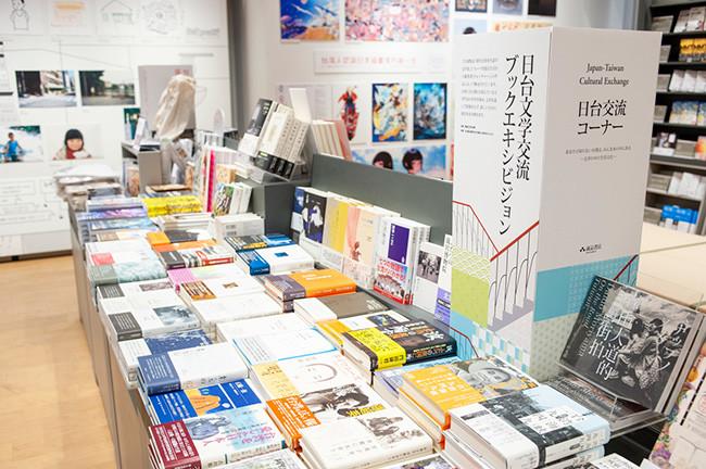 ↑日本と台湾の文学作品を紹介するコーナーもある。普段、なかなか触れることのない台湾文学に触れるきっかけになるはず