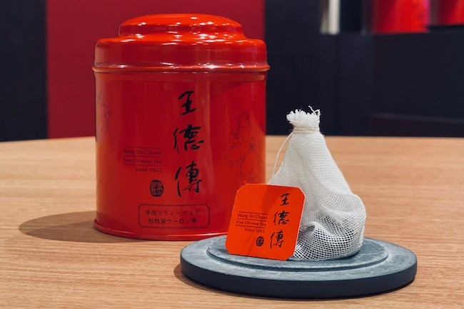 ↑手作りのティーパックに入ったお茶もある。粗めのガーゼが使われているので、紙よりもお茶の出がいい