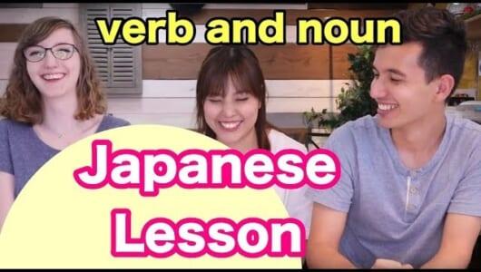 英語ネイティブに日本語を教えてみた