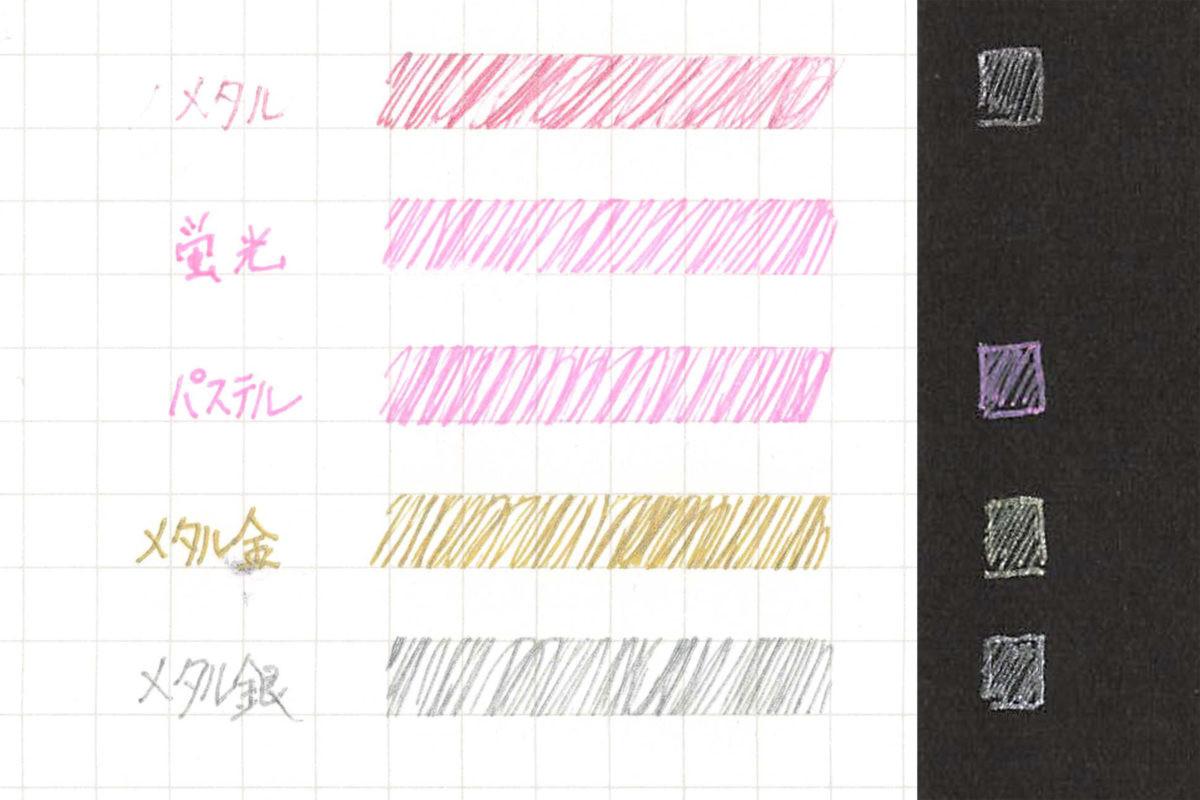 ↑メタルピンク・蛍光ピンク・パステルピンクと金・銀の描線。写真では分かりにくくて残念だが、メタルカラーは書いていて眩しいぐらい、キラッキラで楽しい