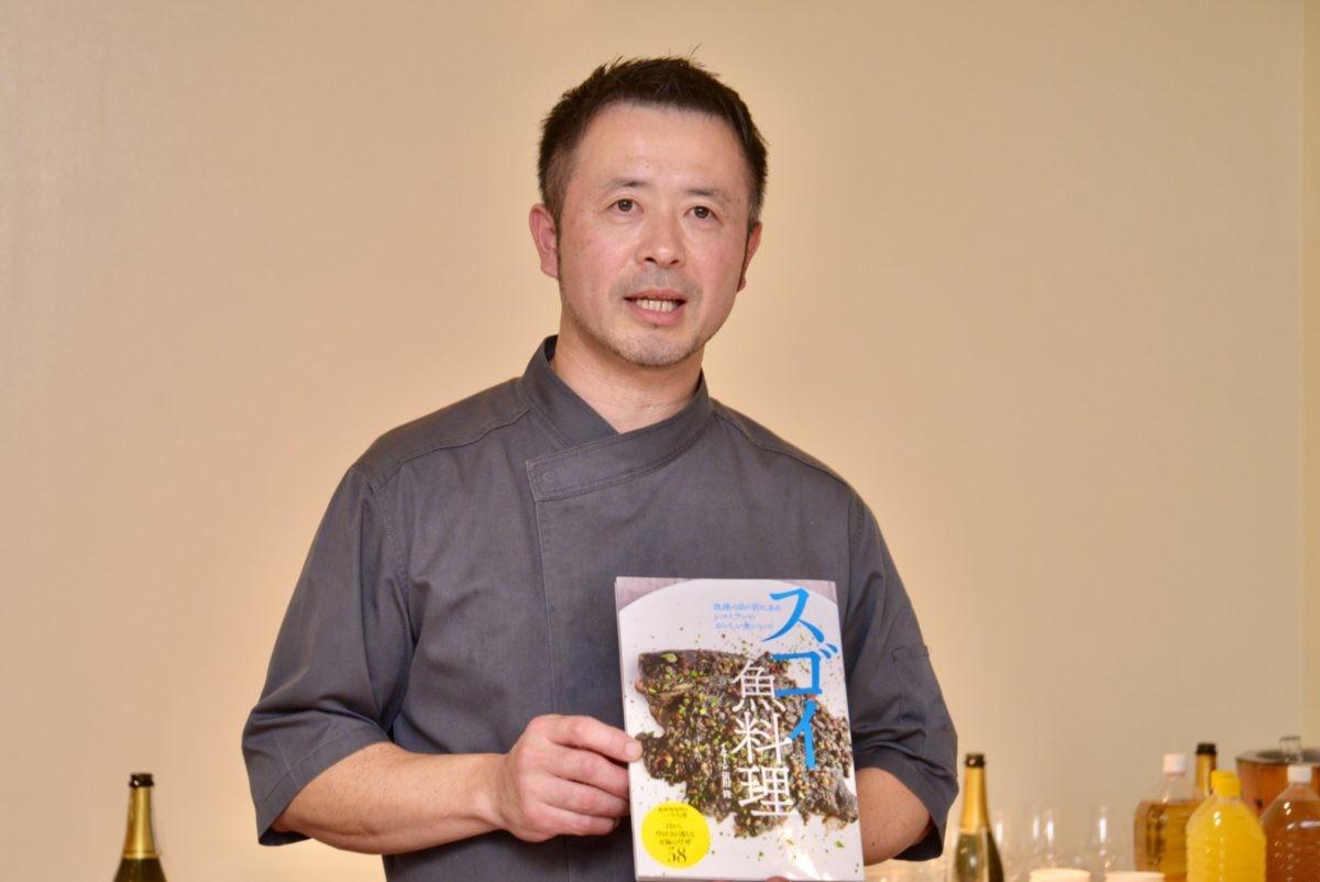 ↑著者の依田隆シェフ。手にしているのが同書
