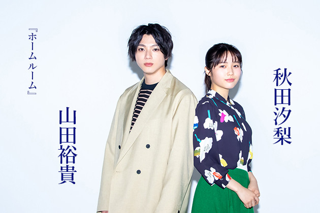 ホーム ドラマ ルーム 特区 実写「ホリミヤ」公式サイト