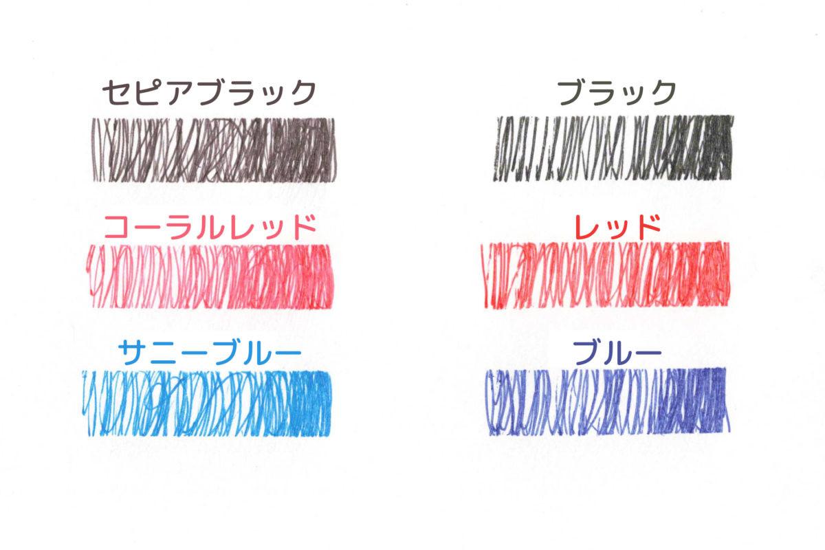 ↑レディア(左)と一般的なゲルインク(右)の3色を書き比べた
