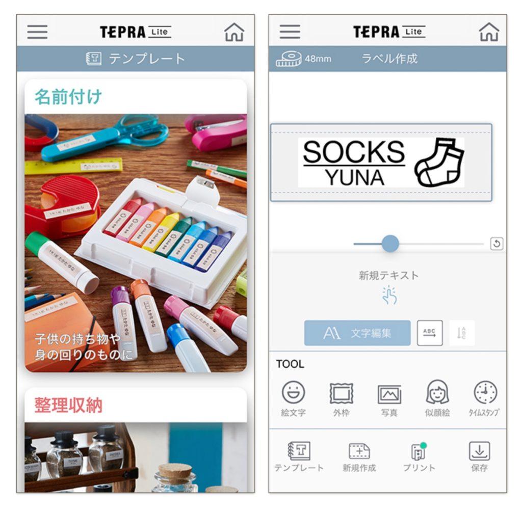 ↑スマホ専用アプリ「TEPRA Lite」(無料)から操作する。用途に合わせたテンプレートが豊富で、プリントボタンを押すだけでラベルができる