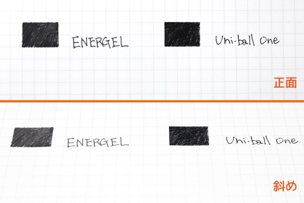 ↑光が当たる角度を変えても、「ユニボール ワン」は反射が少なく、くっきりと黒い